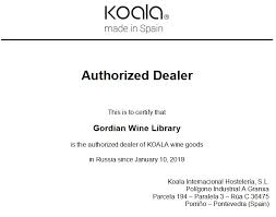 Купить <b>Открывалка для игристых вин</b> Koala Brut золотистая (арт ...