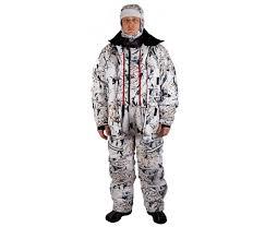 <b>Зимние костюмы</b> для охоты и рыбалки купить по лучшим ценам в ...