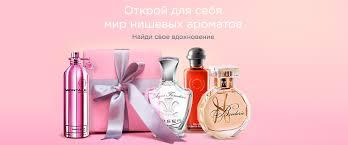Нишевая <b>парфюмерия</b> Dr. <b>Gritti</b> - купить нишевые духи Доктор ...