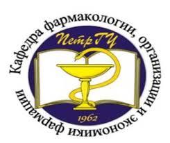"Студентам 3 курса специальности ""Фармация ..."