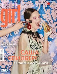 <b>Редакция журнала Elle</b> Girl, <b>Elle</b> Girl 05-2019 – скачать pdf на ...
