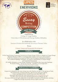 upes 2nd enervions international essay writing competition