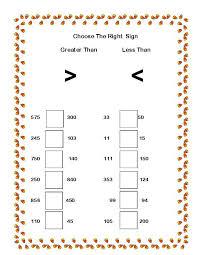 Second Grade Practice-Halloween Themed Math Worksheets that ...Second Grade Practice-Halloween Themed Math Worksheets that address 4 CCSS | TeacherLingo.com