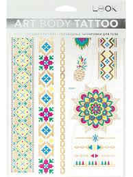 <b>Переводные</b> татуировки для <b>тела</b> 208х148 nailLOOK 4094031 в ...