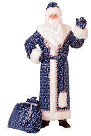 """<b>Костюм карнавальный Батик</b> """"<b>Дед</b> Мороз"""", цвет: синий. Размер ..."""
