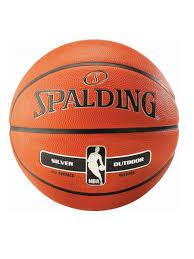 15% <b>Spalding</b> Баскетбольный <b>мяч NBA Silver</b>, с логотипом <b>NBA</b> ...