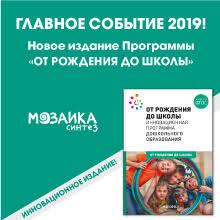 Школа Семи Гномов. Официальный интернет-магазин. Книги ...