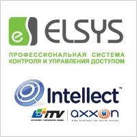 СКУД Elsys интегрирована в систему «<b>Интеллект</b>» компании <b>ITV</b> ...
