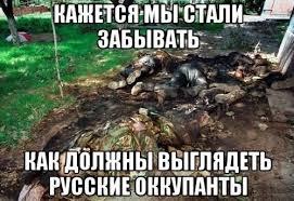 63 человека ответят за захват Харьковской ОГА, - прокуратура - Цензор.НЕТ 4941