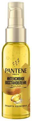 Pantene Интенсивное восстановление <b>Сухое масло для</b> волос с ...