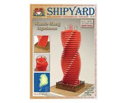 Купить <b>Сборная картонная модель</b> Shipyard маяк Wando Hang ...