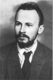 <b>Бухарин Николай Иванович</b>