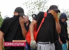 """Блокирующие представительство ЕС """"титушки"""" требуют прекратить давление на Украину - Цензор.НЕТ 7107"""