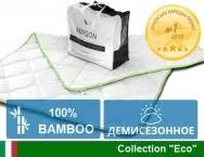 Бамбуковое <b>одеяло</b> по низкой цене. Купить <b>одеяло бамбук</b> Киев ...