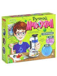 """<b>Французские опыты Науки</b> с Буки """"Ручной микроскоп"""" <b>BONDIBON</b> ..."""