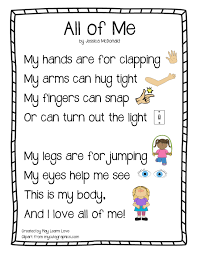all about me body parts poem preschool and toddler lesson plan all about me body parts poem preschool and toddler lesson plan