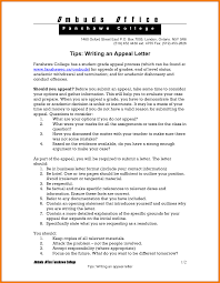11 letter of appeal college quote templates letter of appeal college how to write an appeal letter to college 7106570 png