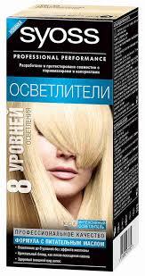<b>Краска д</b>/<b>волос Syoss</b> Интенсивный осветлитель: купить в Санкт ...