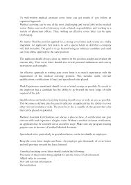 Caregiver Resume Cover Letter     caregiver cover letter sample     Sales Representative Cover Letter Example Medical Cover Letter medical  representative cover letter service sales manager cover