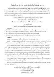Sample cover letter for graduate nurse position   durdgereport        Pinterest