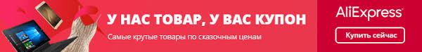 #6. 12 В автомобиля <b>Зарядное устройство</b> кабель для <b>Baofeng</b> ...