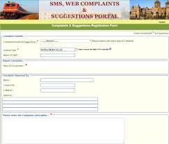 n railways customer care numbers customer care railway complaint form