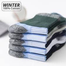 HSS <b>5Pairs</b> / <b>Lot</b> Combed Cotton Men's Socks <b>2019</b> New Casual ...