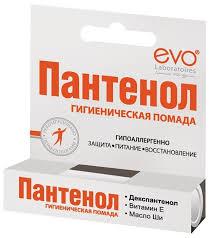 <b>EVO</b> laboratoires <b>Гигиеническая помада Пантенол</b> — купить по ...
