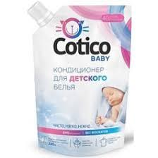 """<b>Кондиционер</b> для <b>детского</b> белья """"<b>Cotico</b>"""" (дой-пак), 1 литр ..."""
