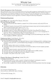 cv private banker sample service resume cv private banker sample investment banking resume template for university 2081336027resume3168426412 cv2019523531