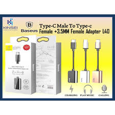 <b>BASEUS</b> 9323-<b>CATL40</b>-<b>01</b> BLACK TYPE-C MALE TO TYPE-C ...