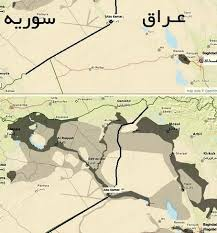 Image result for عراق، سوریه و لیبی داعش