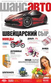 Shans auto 11 by shans-auto - issuu