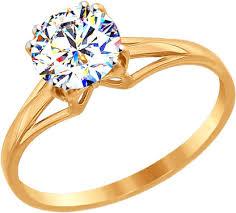 <b>Золотое кольцо SOKOLOV</b> 016819_s с фианитом — купить в ...