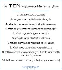 school clerk job resume school clerk interview questions resume how to answer the most common interview questions the prepary job interview questions and answers job