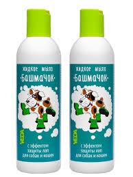 <b>Жидкое мыло БАШМАЧОК</b> для собак и кошек, 220мл, 2шт VEDA ...