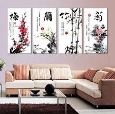 living room mural grey corner chines plum orchid bamboo chrysanthemum four flower gentlemen canvas q