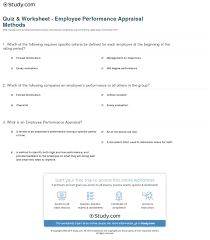 quiz worksheet employee performance appraisal methods com print employee performance appraisal methods process examples worksheet