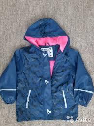 <b>Ветровка</b> lupilu - Личные вещи, Детская одежда и обувь - Омская ...