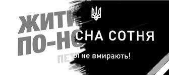 """Участники организации """"Пласт"""" передали Порошенко Вифлеемский огонь мира - Цензор.НЕТ 6948"""