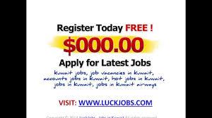 jobs in luckjobs com jobs in luckjobs com