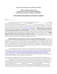 recommendation letter for associate professor position recommendations cover letter phd student application letter assistant professor