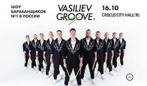 <b>Vasiliev</b> Groove. <b>Шоу MIRRORS</b>