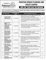 jobs in urban planning policy centre jobs vacancy in jobs in urban planning policy centre