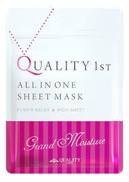<b>Увлажняющая маска</b> для лица <b>All</b> in One Sheet Mask Grand Moisture