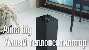 <b>Stadler Form</b> Anna big - YouTube