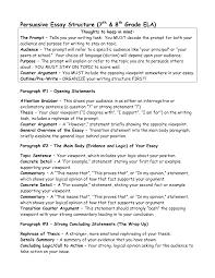 good persuasive essay example persuasive essay prompts for college   argumentative persuasive essay outline persuasive essay examples for high school persuasive essay format middle school persuasive