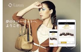 Meet Laxus, Japan's <b>luxury handbag</b> rental app for <b>women</b> | THE ...
