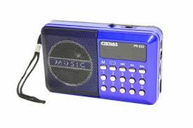 Магнитолы, <b>радиоприемники</b>, радиобудильники