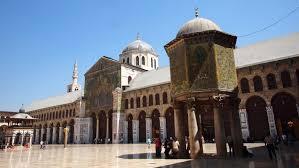 Resultado de imagen de damasco califal